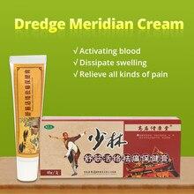 Popular Meridian Dredging-Buy Cheap Meridian Dredging lots from