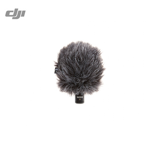 Image 5 - Dji Osmo Reed Videomicro Microfoon Hypercardioid Microfoon Compatibel Met Osmo Pocket Osmo Serie In Voorraad