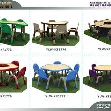 Высококачественный Детский круглый пластиковый стол со стульями для учебы, Детский письменный стол и стулья