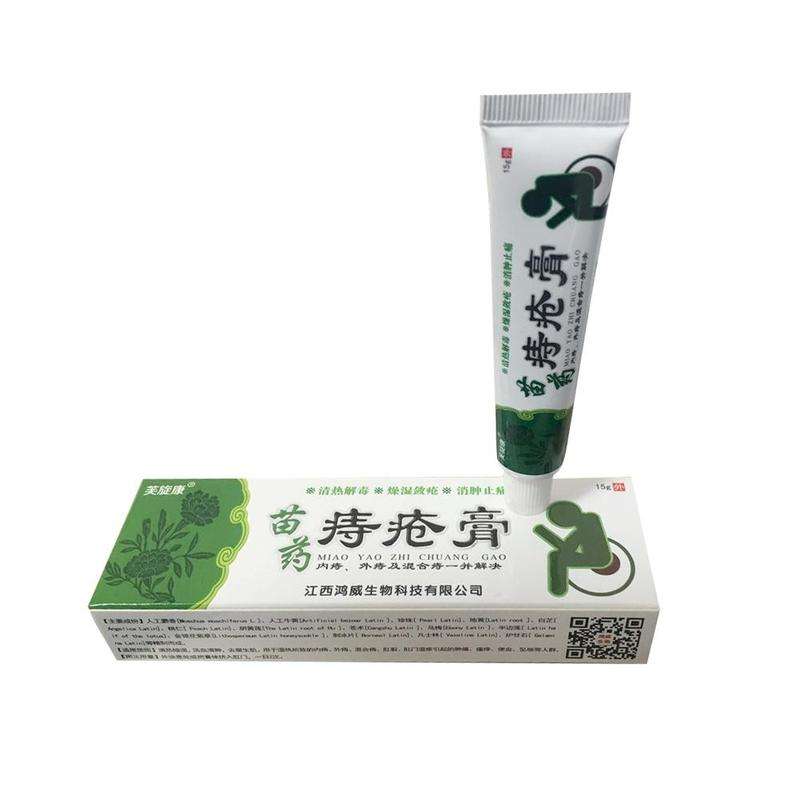 Anal Fissure Treatment Hemorrhoid Ointment Herbal Cream Natural Chinese Medicine Suppository Powerful Hemorrhoids Cream