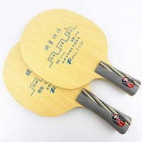 Palio TOM 5 wood+ 4 ti Offensive Table Tennis Blade for PingPong Racket