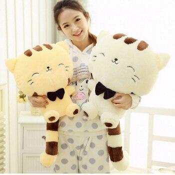 45 cm Mooie Grote Gezicht Lachende Kat Knuffels Brinquedos Beste Geschenken voor Kinderen Hoge Kwaliteit