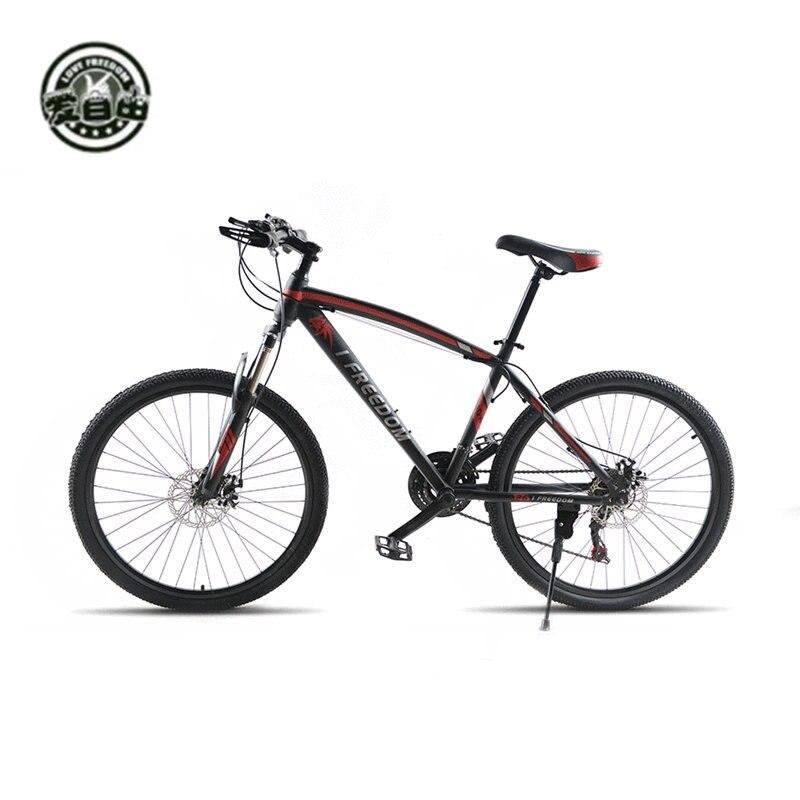 Amo la libertad 21 velocidad a 26 pulgadas Bicicleta de montaña bicicletas doble frenos de disco estudiante Bicicleta de carretera entrega gratuita