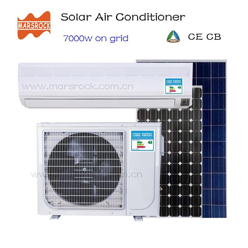 MARSROCK 7000 W AC220V DC48V 24000BTU onduleur climatiseur refroidissement chauffage hybride pour la maison sur grille climatiseur solaireMARSROCK 7000 W AC220V DC48V 24000BTU onduleur climatiseur refroidissement chauffage hybride pour la maison sur grille climatiseur solaire