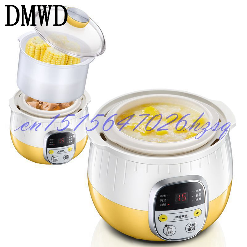 DMWD Household Electric cooking machine Multifunctional Baby porridge/cubilose full-automatic Mini 200W Ceramic liner cooker dmwd household electric mini slow cooker 140w mini mechanical timer stewing soup porridge pot ceramic food cooking machine 1 5l