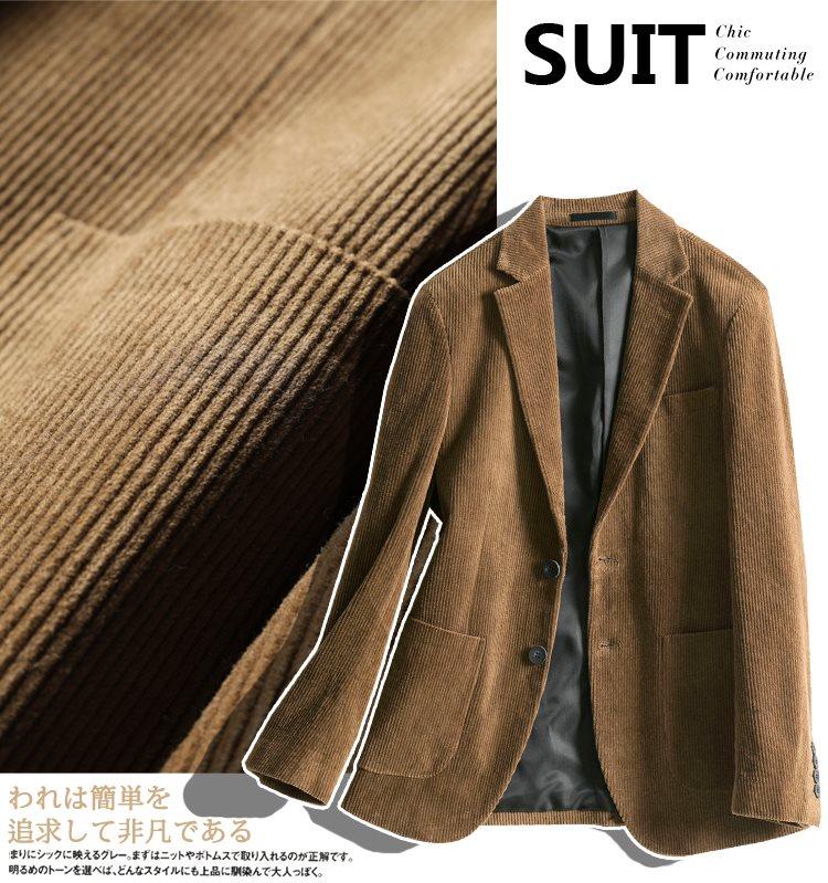 Autumn Men's New Youth Korean Slim Corduroy Suit Men's Business Casual Small Suit Thick Jacket