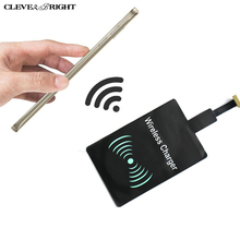 Wireless Charger Kit Qi Charging Receiver Coil Ultra Thin Universal For IOS Android Micro USB IPhone 5s 6s Samsung Galaxy LG