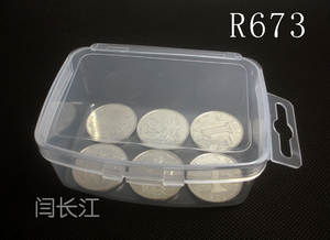 Packing-Box Clamshell-Box with Linked Wholesale Supply Belt-Hook R673