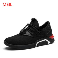 MEIL 2018 shoes men casual loafers designer superstar shoes breathable sneakers shoes man tenis zapatillas hombre casual