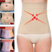 Sleamless Women Shapewear Trimmer Sexy Slimming Body Shaper Postpartum Belt Control Weight Loss Enhancer Waist Trainer Girdle