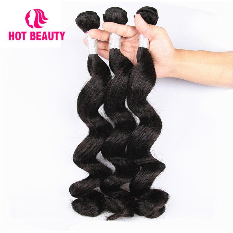 Красивые волосы 3 пучка предложения Бразильский Пучок Волос s свободная волна 10 28 дюймов 100% человеческие волосы переплетаются Натуральные Цветные волосы Реми