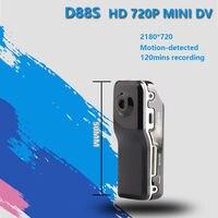 D88s Mini DV DVR Sports Camera For Bike Motorbike Video Audio Recorder 720P HD DVR Mini