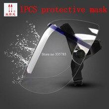 1 Pcs Full Face Veiligheid Masker Transparant & Donkerbruin Beschermen Masker Organisch Glas Volledige Bescherming Gezicht Masker Anti Shock