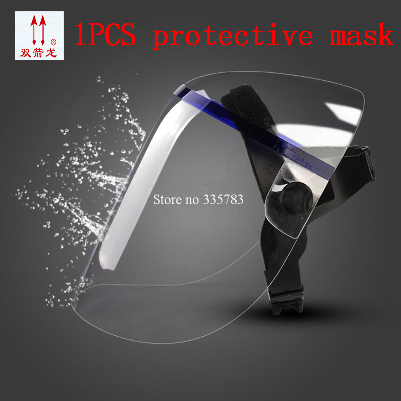 1PCS full face safety mask transparent & Dark brown protect mask Organic glass full face protection mask anti shock цена 2017