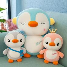 купить Popular Stuffed soft Animals & Plush Toys Penguin  Doll Kids Sleeping Back pillow Cute Baby Accompany Doll Xmas Gift Stuffed Toy по цене 587.38 рублей