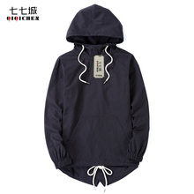Mens Spring Autumn Jackets 2017 Drawstring Pullover Windbreaker with Pocket Large Size 5XL Loose Solid Hooded Trench Coat Men