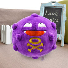 18cm 7'' Koffing Plush Toy Cute Soft Stuffed Anime Poison Gas Cartoon Dolls Japanese Game Soft Doll Christmas Birthday Gifts(China)