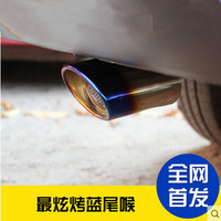 Car Styling Car Exhaust Pipe Tail Pipes For Volkswagen Vw POLO Bora Golf Jetta Lavida Lamando