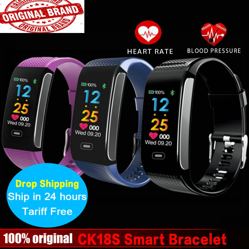 CK18S Smart tracker Blood Pressure Heart Rate Wrist Watch Fitness Bracelet Tracker Pedometer Wristband Android& IOS PK CK11s