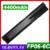 4400 mah bateria do portátil para hp probook 450 470 440 g0 455 g1 707616-242 fp06 h6l26aa h6l26ut