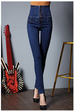 67 Women Waismeup black High Waist Elastic plus size Stretch washed denim skinny pencil Girdle Corset pants Breasted Jeans
