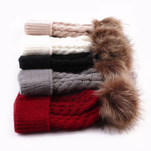 Fashion Fur Hat For Kids Children Baby Boys Girls Winter Warm Ball Knit Faux Raccoon Fur Pom Bobble Beanie Hat Winter Ski Cap
