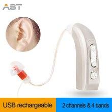 E33 Recargable Audífono Digital de 2 canales y 4 bandas Auidphones Micrófono Amplificador Sordos Hearing A Profunda Dropshipping
