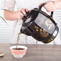 220V Household Electric Automatic Chinese Medicine Stewing Pot Ceramic Decocting Herb Medicine Multi Cooker Slow Stewing Pot