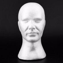 Новое поступление Креативные мужские гладкие манекены голова Модель парик шляпа очки шапки дисплей пузырь манекен голова с ушами
