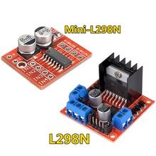 L298N Модуль платы драйвера L298N шаговый двигатель умный автомобиль робот макет Пельтье Высокая мощность L298 DC драйвер двигателя для arduino