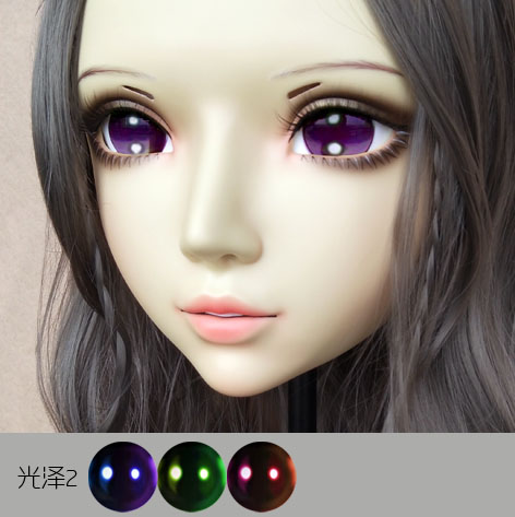 Boys Costume Accessories gl059 Sweet Girl Resin Half Head Bjd Kigurumi Mask With Eyes Cosplay Anime Role Lolita Mask Crossdress Doll Promote The Production Of Body Fluid And Saliva