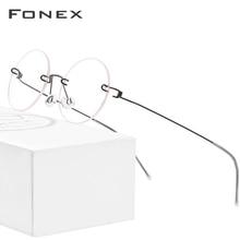 FONEX 無ネジ処方フチなしの近視メガネ、ラウンド韓国チタン合金メガネのフレーム 98620