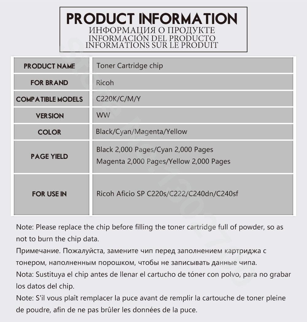 8PCS SPC220 Тонер картриджінің чипі Ricoh Aficio - Кеңсе электроника - фото 5