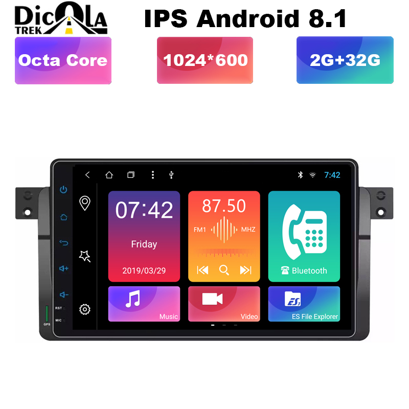 9 IPS HD Android 8 1 car GPS for BMW E46 Sedan Rover 75 1999 2000