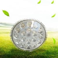 E27 LED Aquarium Light Bulb Plants Grow Lamps High Power Fish Tank Bulbs AC85V-265V 18W CLH@8