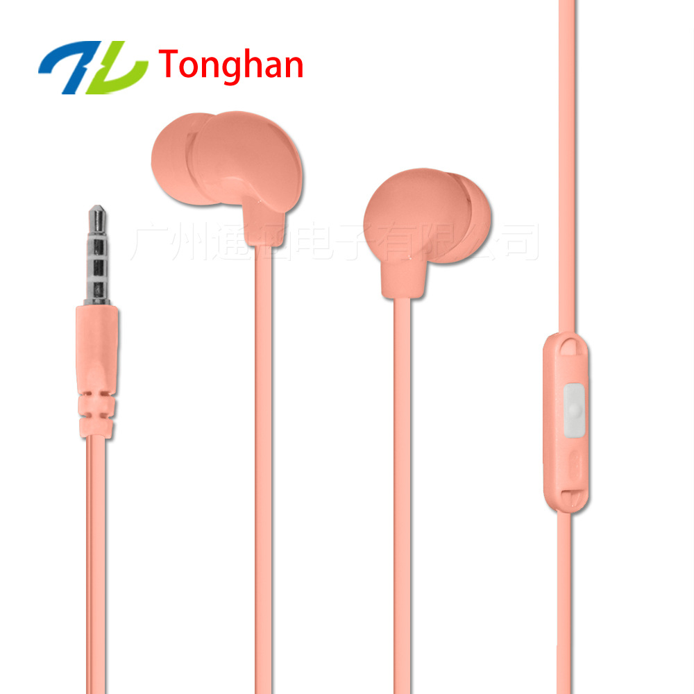 WD30 Fashion Earphones Headsets Stereo Earbuds Sports For mobile phone MP3 MP4 For phone