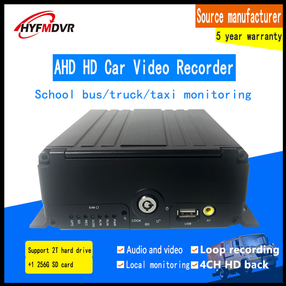 Factory wholesale SD card recording audio and video 4 channel monitoring AHD720P million HD pixel Mobile DVR school bus / taxi