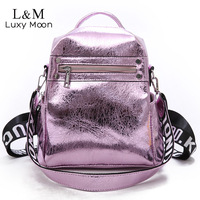 Glitter Silver Women Backpack Leather Small School Bag For Teenage Girls  Backpacks Fashion Shoulder Bags Female 5673f2e9b444