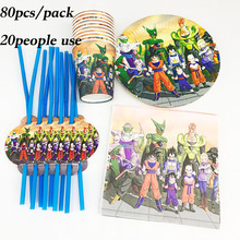 80pcs Dragon Ball theme disposable plates cups napkins Dragon Ball disposable cups straws Dragon Ball birthday party supplies
