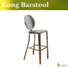 Free shipping U-BEST Hot selling stainless steel bar chair counter chair metal kitchen industrial metal bar stool with foot rest