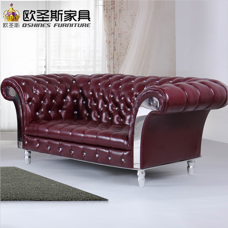 Lorenzo New Classic Five Stars Hotel Villa Leather Sofa Guangzhou, Burgundy  Leather Sofa,luxury