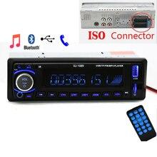 Auto radio Del Coche de Radio 12 V Bluetooth V2.0 USB SD MP3 Car Audio Estéreo En el tablero 1 Din WMA FM Aux de Entrada receptor