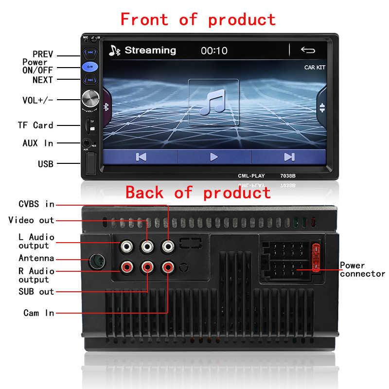 """カーステレオ Bluetooth 7 """"HD タッチスクリーン MP5 プレーヤーサポート BT/FM/AUX/USB/SD ミラーリンクリモコン 2 喧騒車のラジオ Autoradio"""