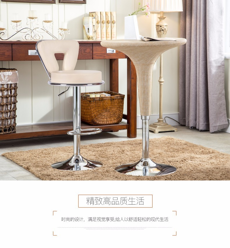 Exhibition stool living room chair coffee desk lifting rotation chair free shipping beeztees exhibition