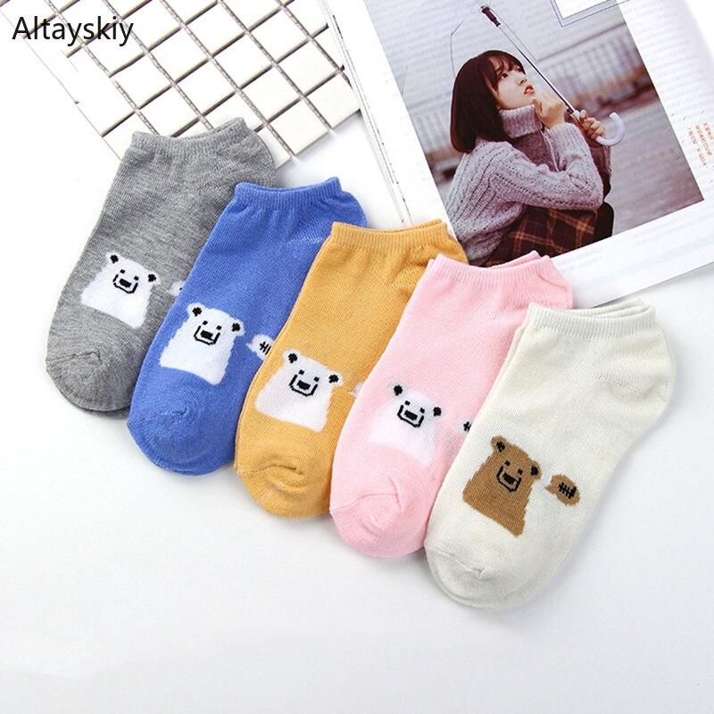 Socks Women Cartoon Polar Bear Solid Soft Kawaii Invisible Womens Sock Cute Simple Trendy All-match Lovely Students High Quality