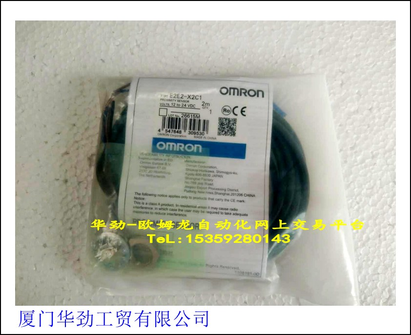 Official NEW   (Shanghai)   Proximity Switch E2E2-X2C1 New Original NEW Stock