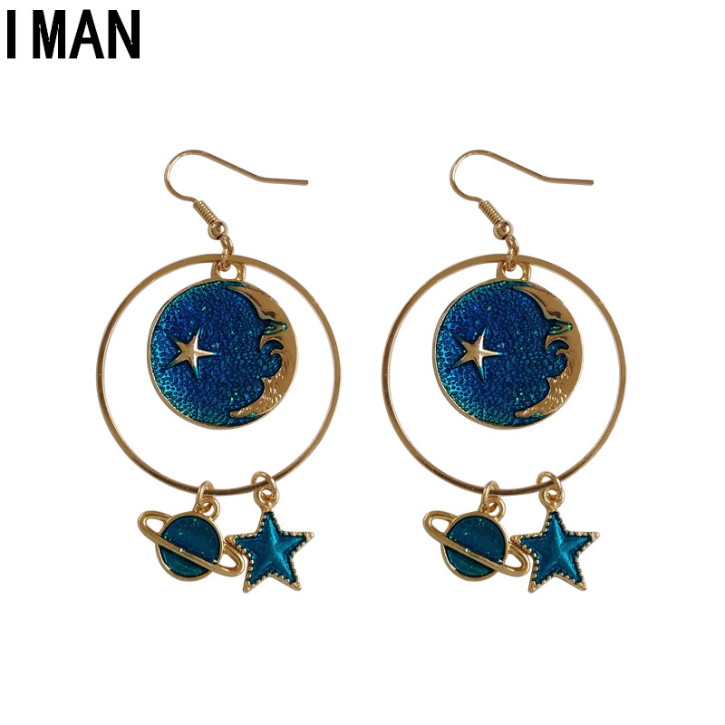 2018 Special Offer Brincos Brinco Japanese Small Pure And Fresh The Sky Fantasy Stars Earth Female Students Earrings Ear Clip
