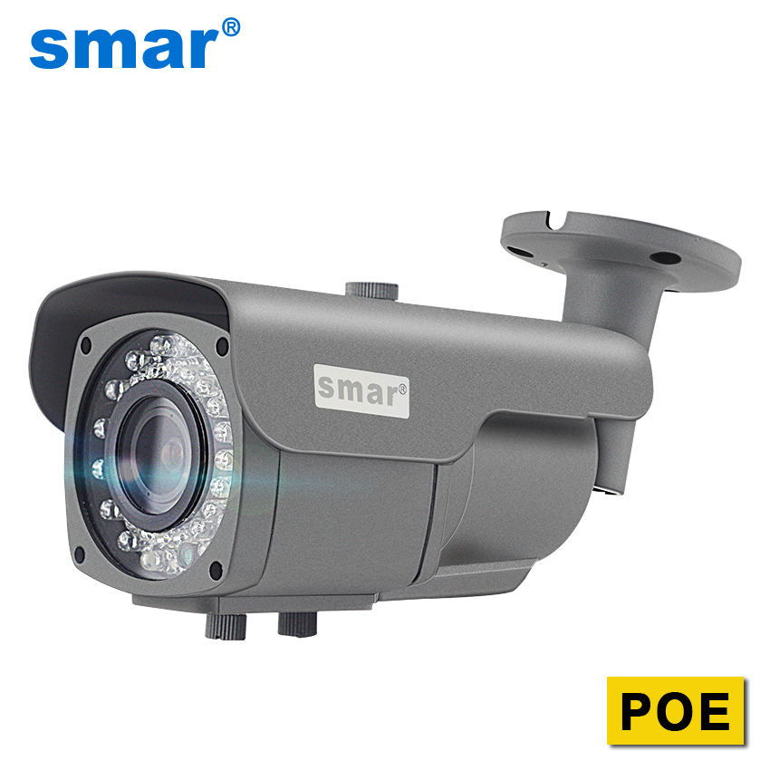 HD 720P 960P 1080P Outdoor Waterproof POE IP Camera Built in 2 8 12mm 2MP Manual