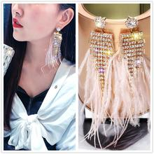 DREJEW Pink White Gray Black Ostrich Feather with Gold Rhinestone Statement Earrings 925 Drop Earrings for Women Wedding HE845 gold color with green gray pink tassel drop earrings
