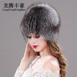 Image 2 - Женские шапки из натурального меха лисы, шапки вязаная из натурального меха, зимние теплые шапки для русской зимы, шапки из меха серебристой лисы